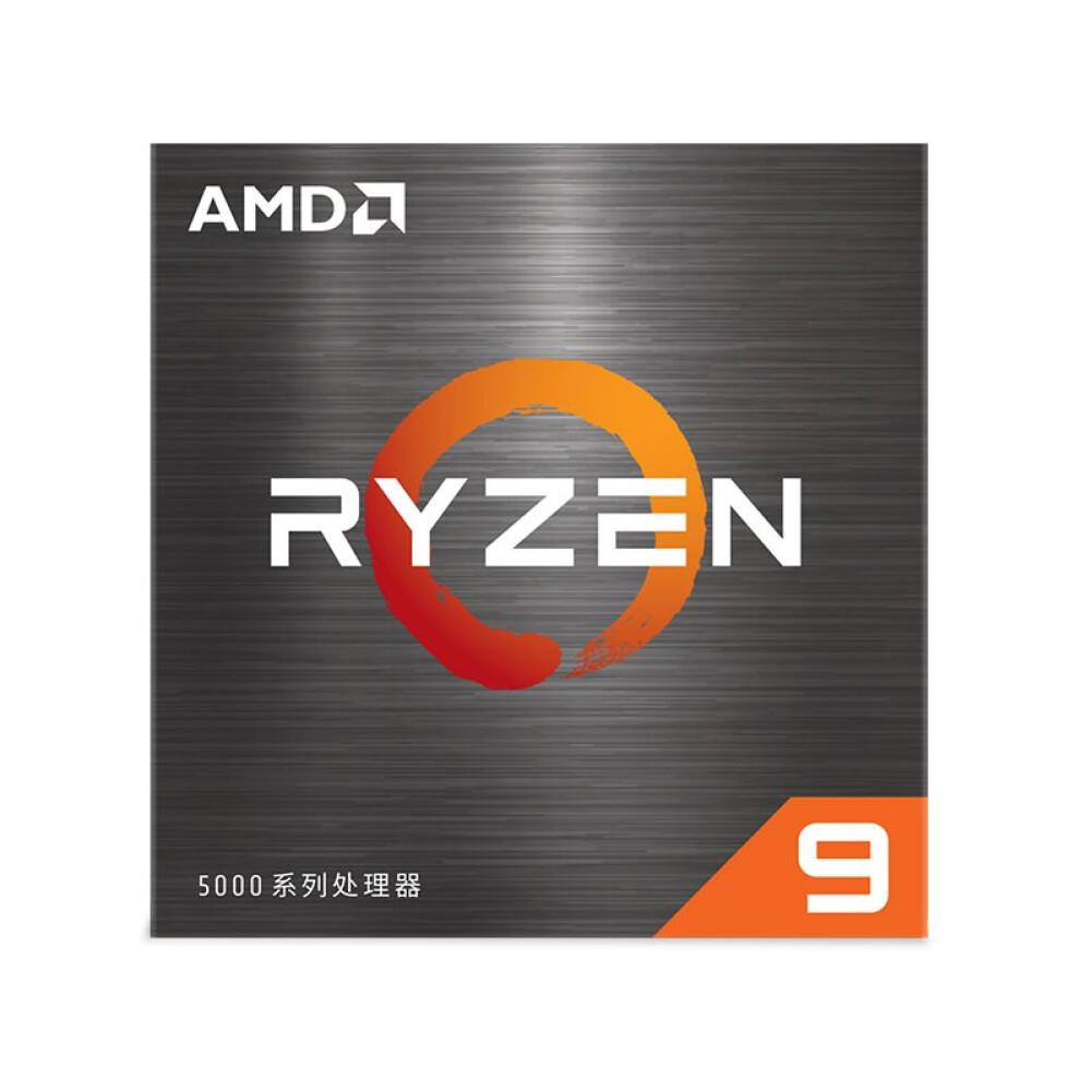 cpus-processors AMD Ryzen 9 5950X Desktop Processor(r9)7nm 16-Core 32-Thread 3.4GHz 105W AM4 Socket Boxed CPU SKU 100009085707 3 1