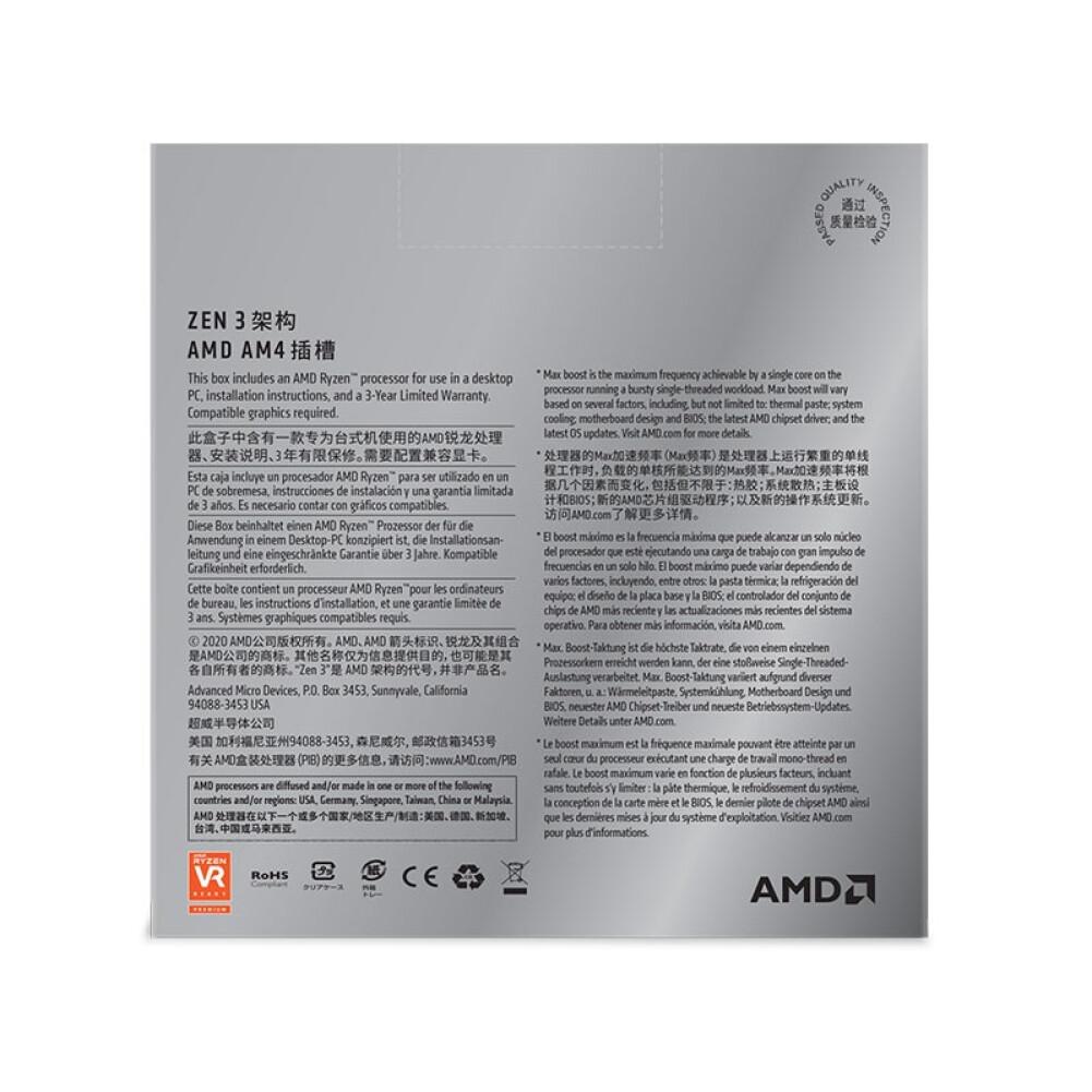 cpus-processors AMD Ryzen 9 5950X Desktop Processor(r9)7nm 16-Core 32-Thread 3.4GHz 105W AM4 Socket Boxed CPU SKU 100009085707 4 1