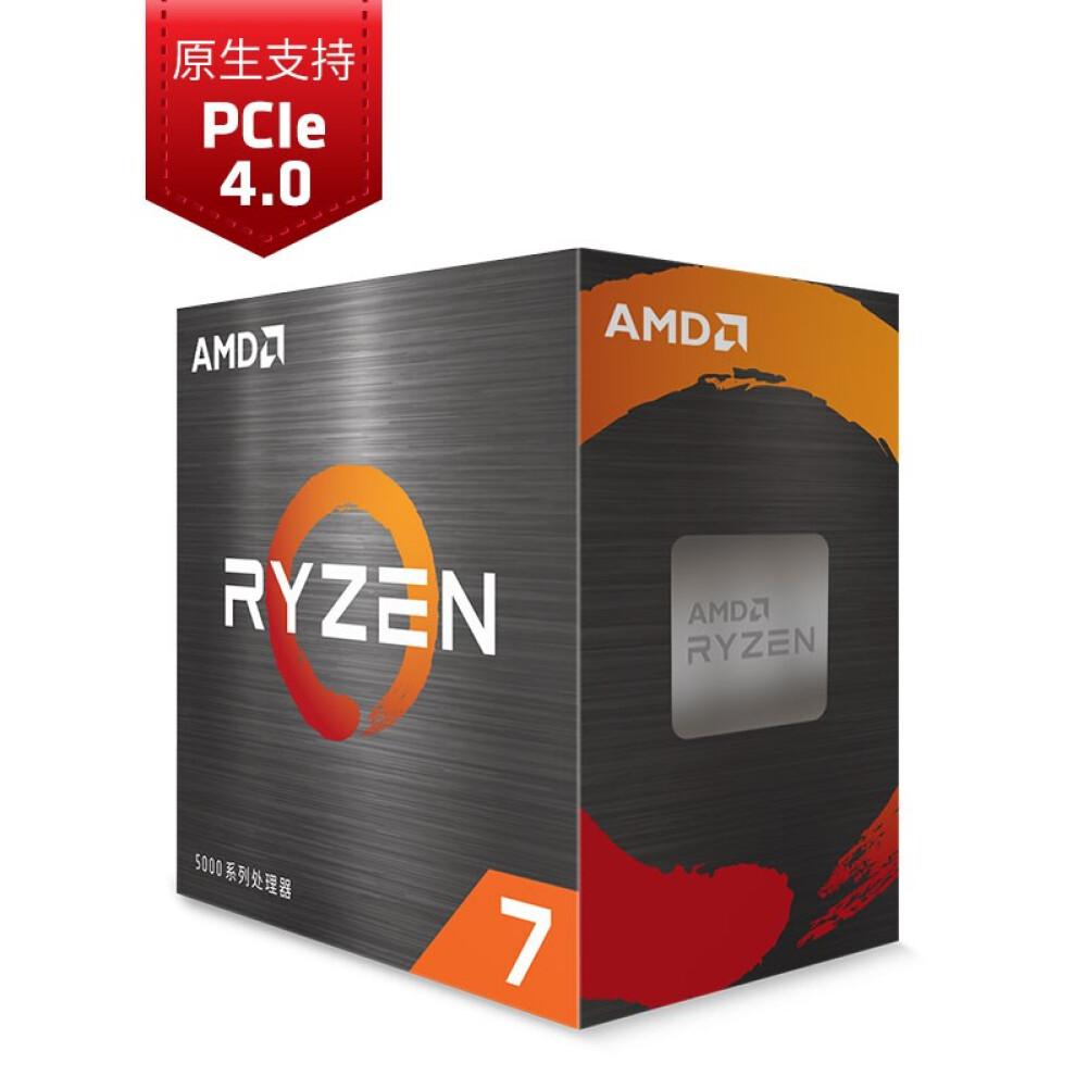 cpus-processors AMD Ryzen 7 5800X Desktop Processor(r7)7nm 8-Core 16-Thread 3.8GHz 105W AM4 Socket Boxed CPU SKU 100009085723 1