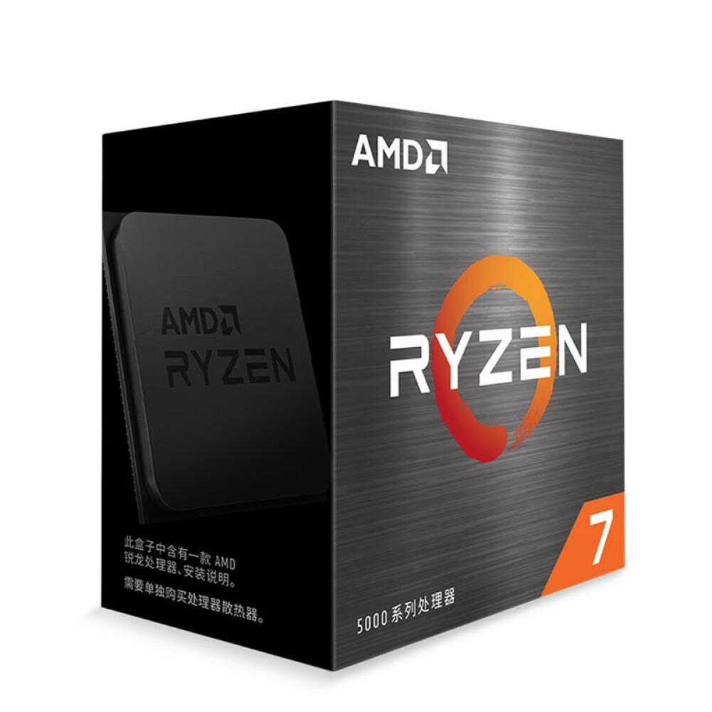 cpus-processors AMD Ryzen 7 5800X Desktop Processor(r7)7nm 8-Core 16-Thread 3.8GHz 105W AM4 Socket Boxed CPU SKU 100009085723 1 1