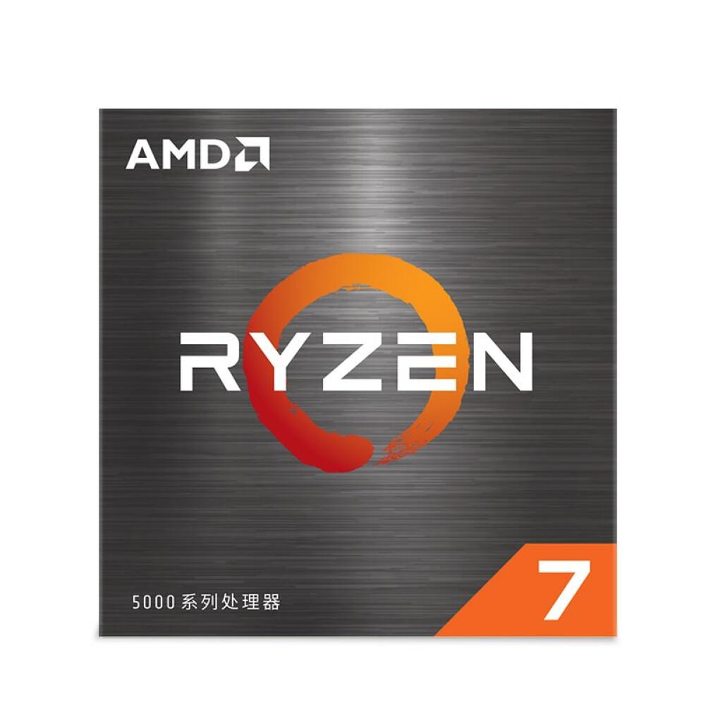 cpus-processors AMD Ryzen 7 5800X Desktop Processor(r7)7nm 8-Core 16-Thread 3.8GHz 105W AM4 Socket Boxed CPU SKU 100009085723 2 1