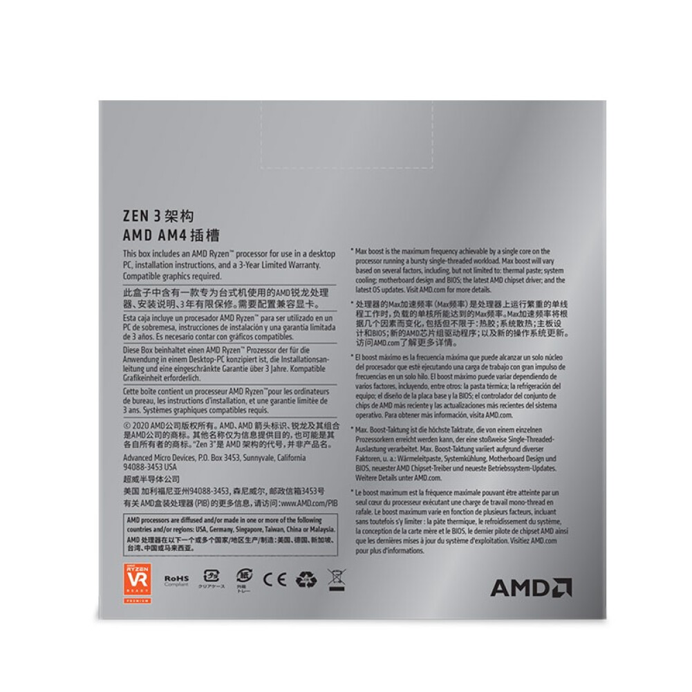 cpus-processors AMD Ryzen 7 5800X Desktop Processor(r7)7nm 8-Core 16-Thread 3.8GHz 105W AM4 Socket Boxed CPU SKU 100009085723 4 1