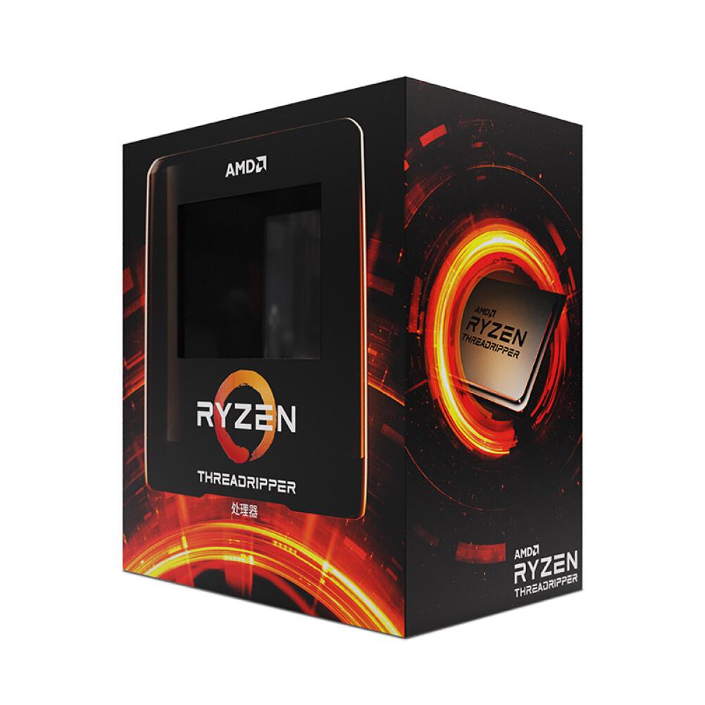 promo-AMD Ryzen Processors Light Years Ahead 3000 Series-SKU 100011151978 1