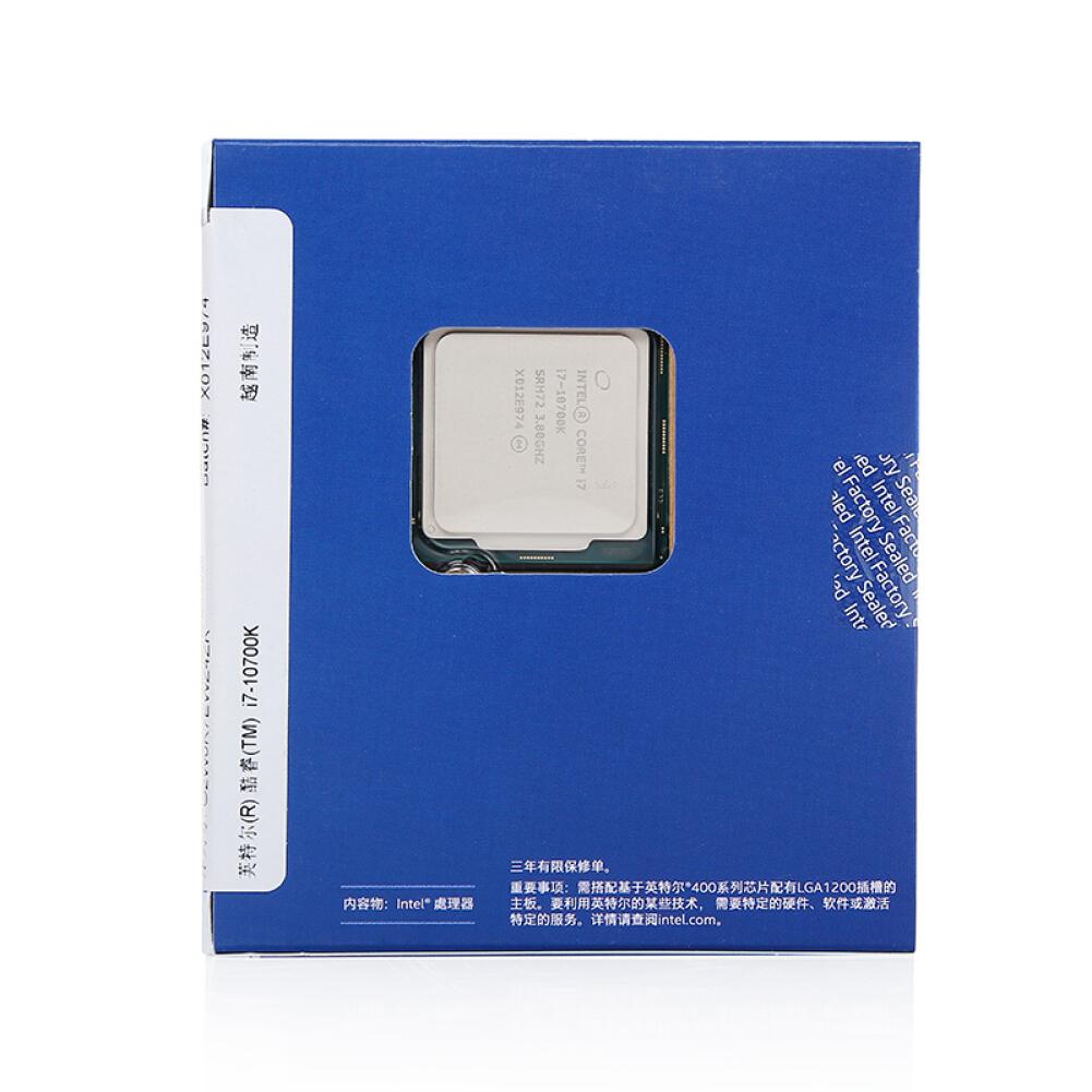 cpus-processors Intel i7-10700K 8-Core 16-Thread Boxed CPU Desktop Processor SKU 100011978522 3 1