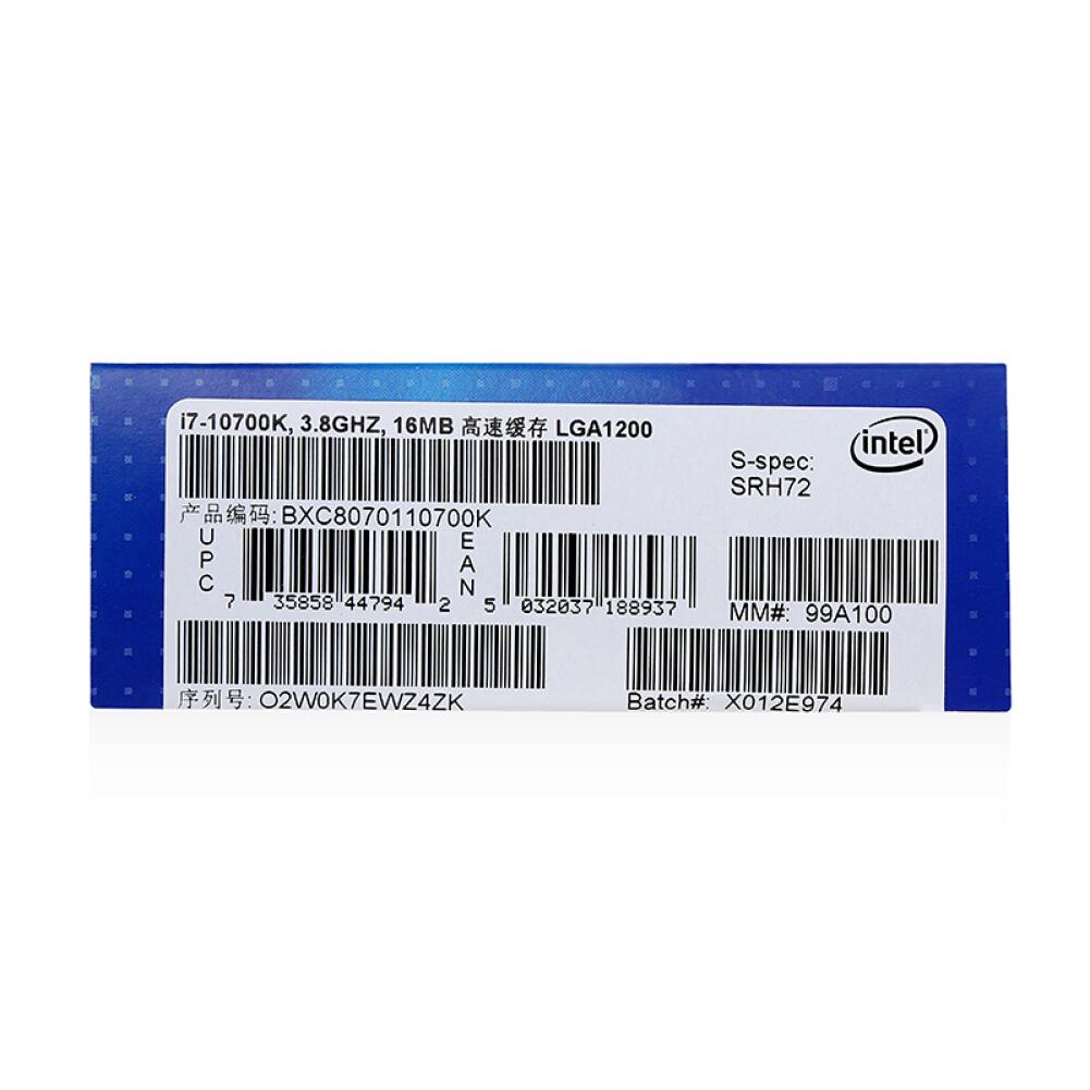 cpus-processors Intel i7-10700K 8-Core 16-Thread Boxed CPU Desktop Processor SKU 100011978522 4 1