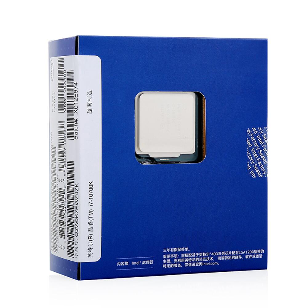 cpus-processors Intel i7-10700K 8-Core 16-Thread Boxed CPU Desktop Processor SKU 100011978522 5 1