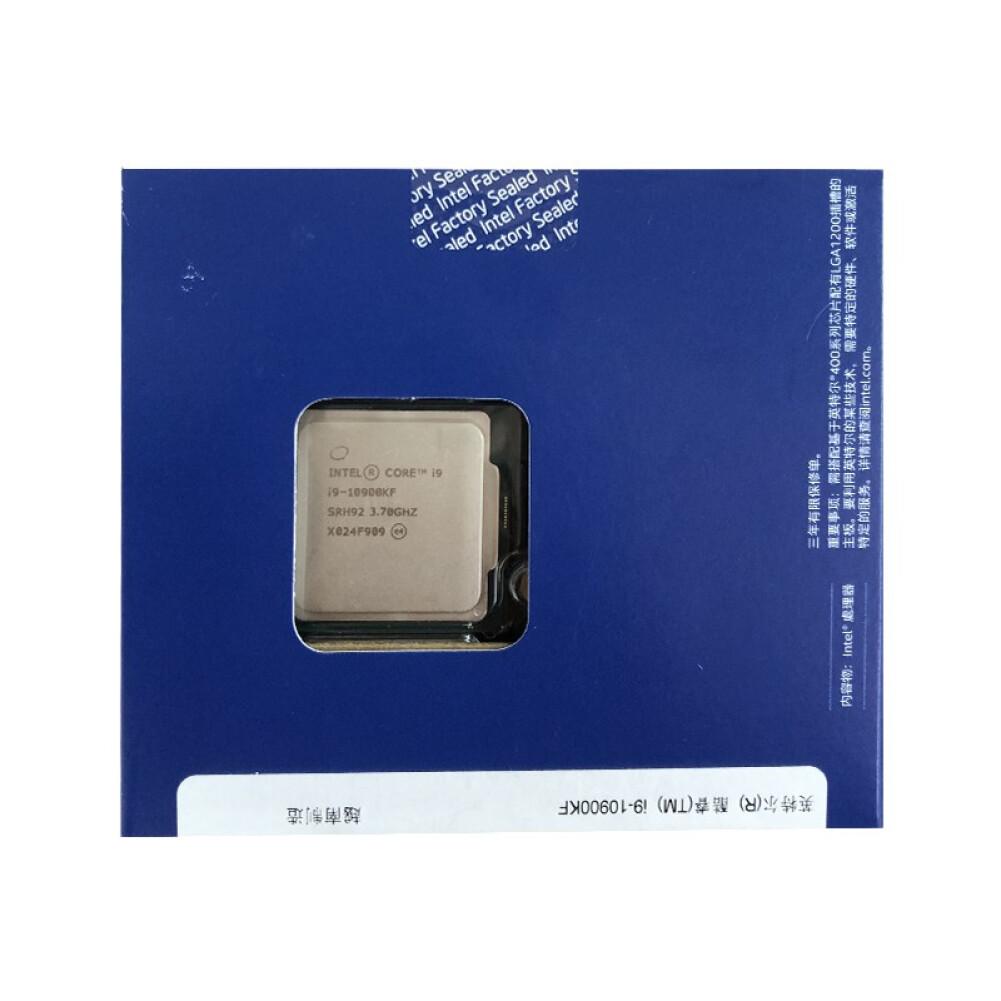 cpus-processors Intel i9-10900KF 10-Core 20-Thread Boxed CPU Desktop Processor SKU 100013163660 3 1