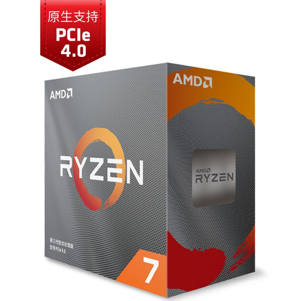 cpus-processors AMD Ryzen 7 3800XT Desktop Processor (r7)7nm 8-Core 16-Thread 3.9GHz 105W AM4 Socket Boxed CPU SKU 100013985188 1