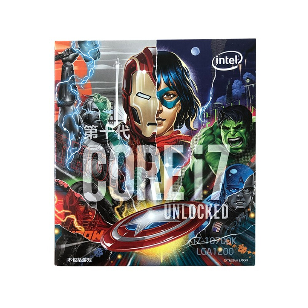 cpus-processors Intel i7-10700K Avenger Limited Edition 8-Core 16-Thread Boxed CPU Desktop Processor SKU 100014638682 1