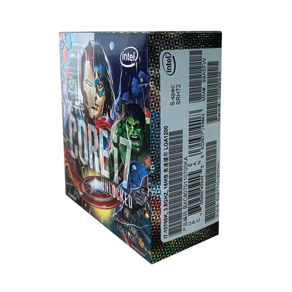 cpus-processors Intel i7-10700K Avenger Limited Edition 8-Core 16-Thread Boxed CPU Desktop Processor SKU 100014638682 1 1