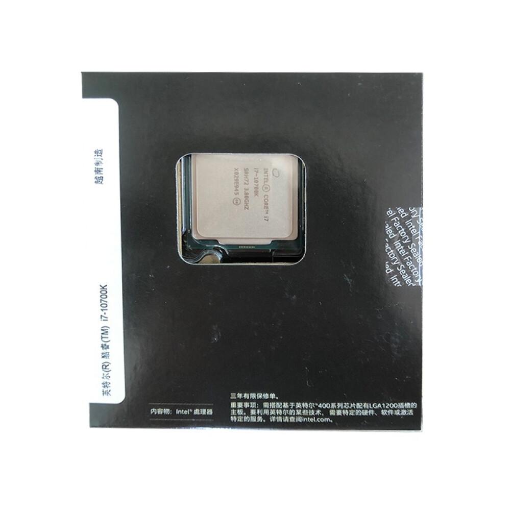 cpus-processors Intel i7-10700K Avenger Limited Edition 8-Core 16-Thread Boxed CPU Desktop Processor SKU 100014638682 3 1