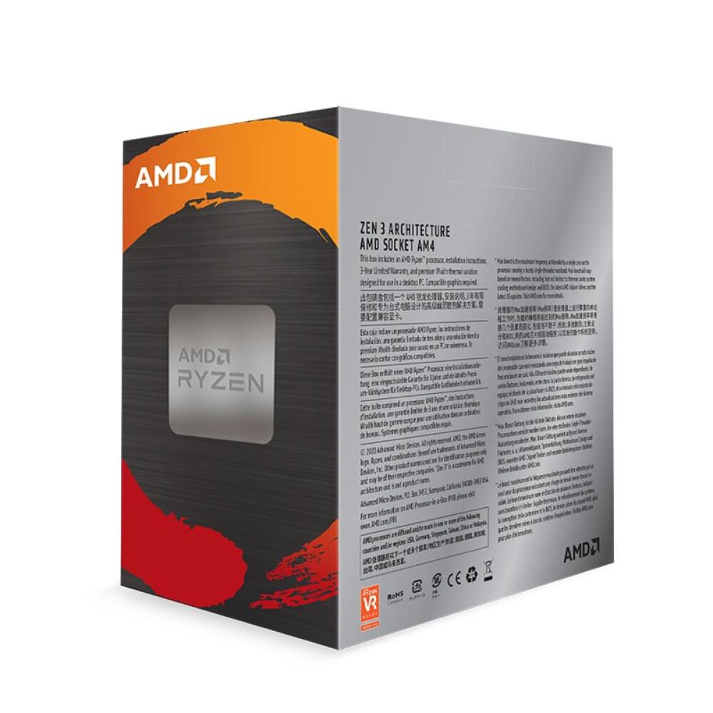 cpus-processors AMD Ryzen 5 5600X Desktop Processor(r5)7nm 6-Core 12-Thread 3.7GHz 65W AM4 Socket Boxed CPU SKU 100016046824 3 1