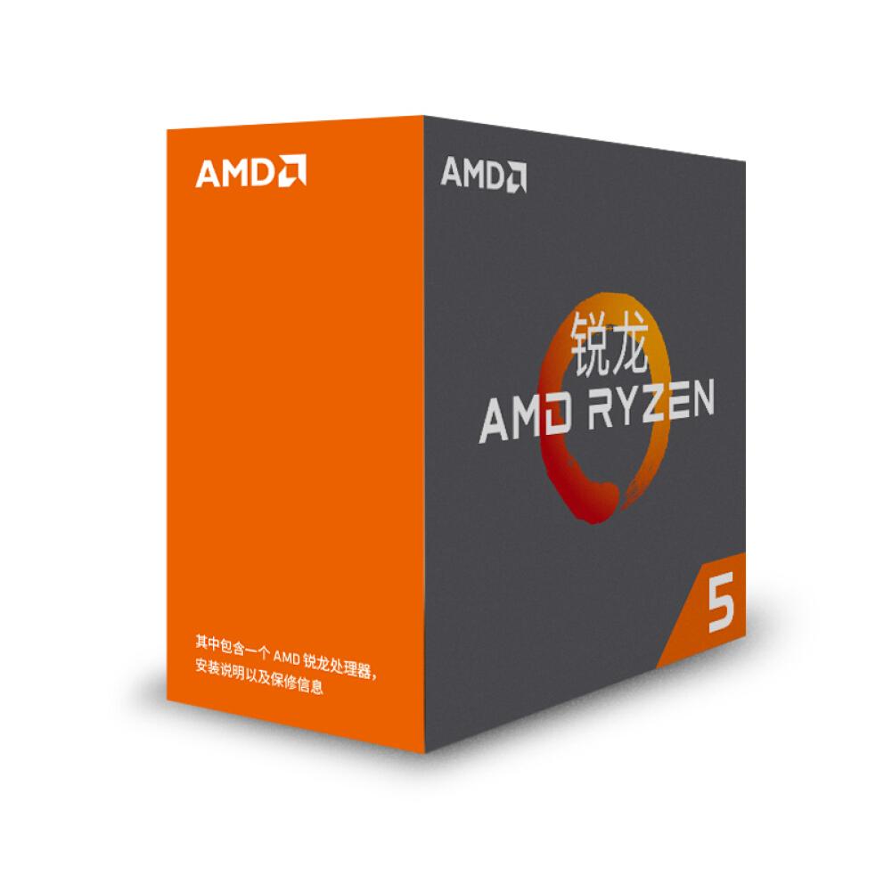 cpus-processors AMD Ryzen 5 1600X Desktop Processor (r5) 6-Core 12-Thread 3.6GHz AM4 Socket Boxed CPU SKU 100018528160 2 1
