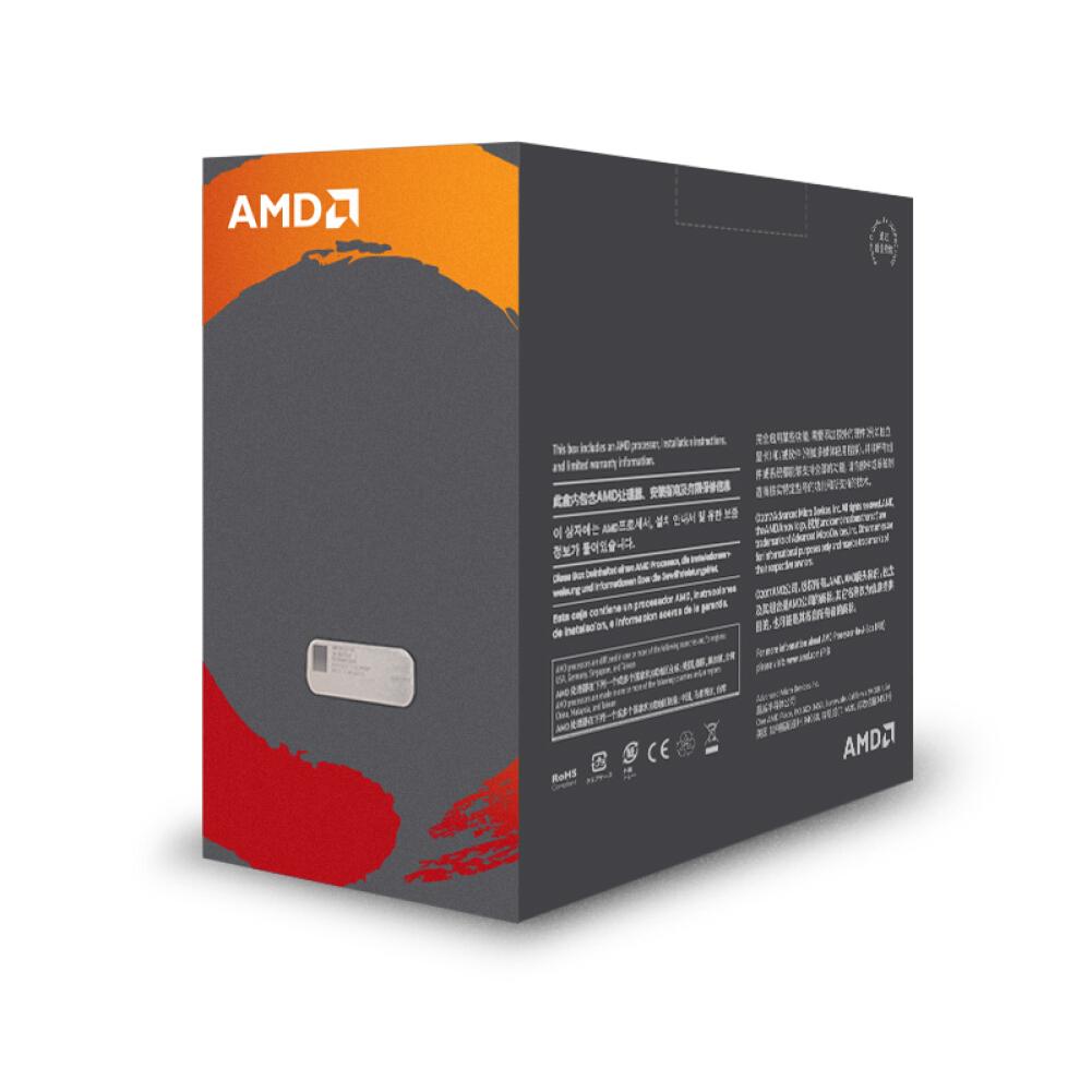 cpus-processors AMD Ryzen 5 1600X Desktop Processor (r5) 6-Core 12-Thread 3.6GHz AM4 Socket Boxed CPU SKU 100018528160 4 1