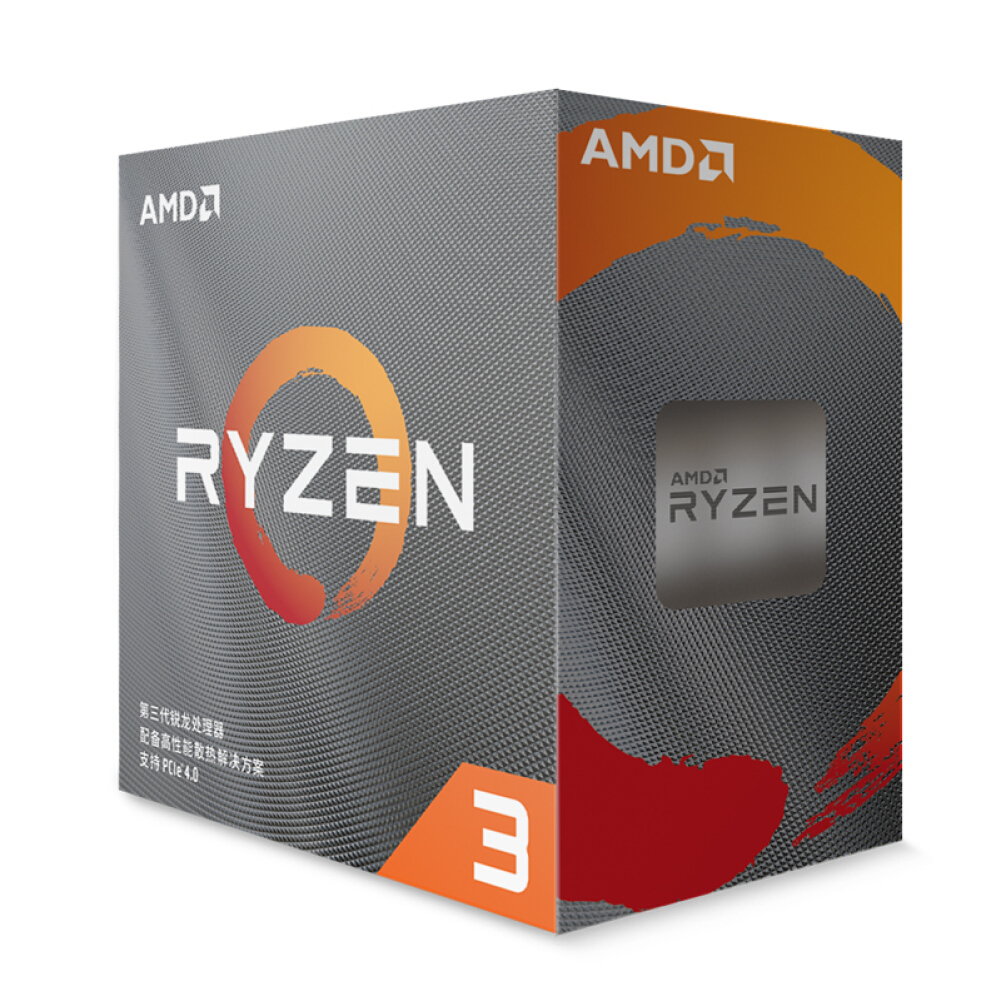 cpus-processors AMD Ryzen 3 3300X Desktop Processor (r3)7nm 4-Core 8-Thread 3.8GHz 65W AM4 Socket Boxed CPU SKU 100018528180 1