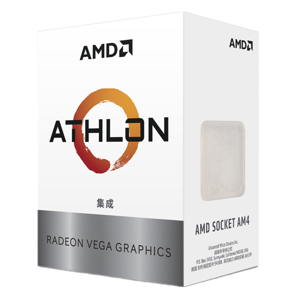 cpus-processors AMD Athlon 200GE Desktop Processor 2-Core 4-Thread with Radeon Vega Graphic 3.2GHz AM4 Socket Boxed CPU SKU 100019034736 1