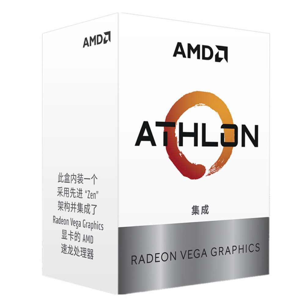 cpus-processors AMD Athlon 200GE Desktop Processor 2-Core 4-Thread with Radeon Vega Graphic 3.2GHz AM4 Socket Boxed CPU SKU 100019034736 2 1