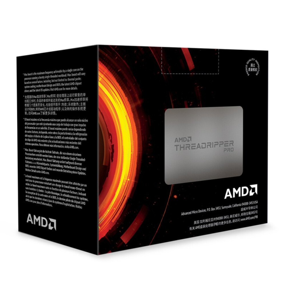 cpus-processors AMD Ryzen Threadripper PRO3995WX Desktop Processor (tr pro)7nm64-Core 128-Thread 2.7GHz sWRX8 SocketBoxed CPU SKU 100019106908 1 1