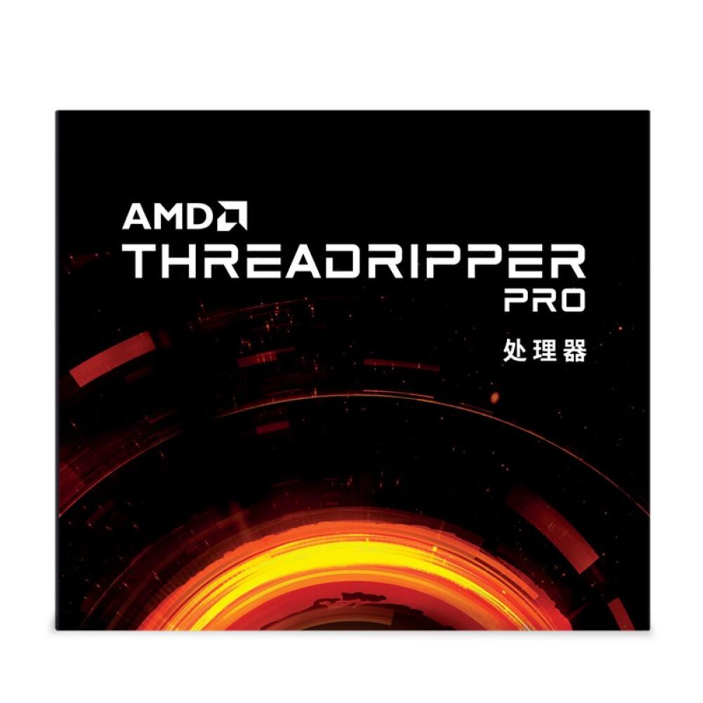 cpus-processors AMD Ryzen Threadripper PRO3995WX Desktop Processor (tr pro)7nm64-Core 128-Thread 2.7GHz sWRX8 SocketBoxed CPU SKU 100019106908 2 1