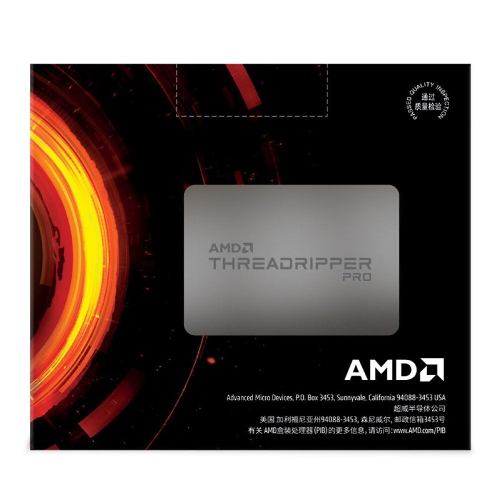 cpus-processors AMD Ryzen Threadripper PRO3995WX Desktop Processor (tr pro)7nm64-Core 128-Thread 2.7GHz sWRX8 SocketBoxed CPU SKU 100019106908 4 1