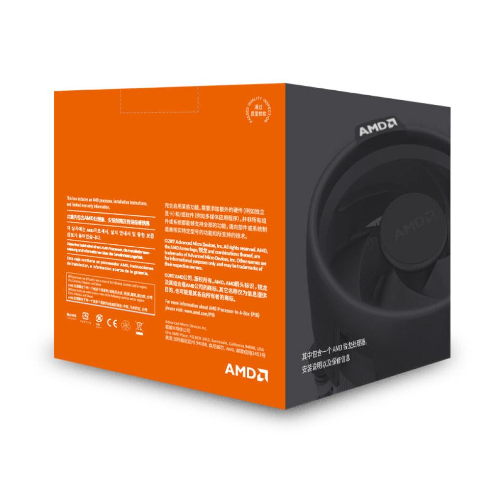 cpus-processors AMD Ryzen 5 2600 Desktop Processor (r5) 6-Core 12-Thread 3.4GHz AM4 Socket Boxed CPU SKU 100019554360 3 1