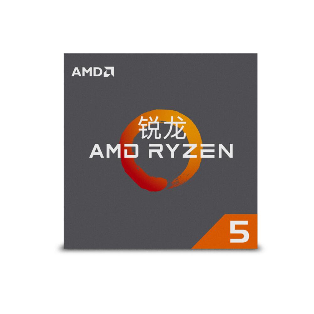 cpus-processors AMD Ryzen 5 2600X Desktop Processor (r5) 6-Core 12-Thread 3.6GHz AM4 Socket Boxed CPU SKU 6902454 1 1