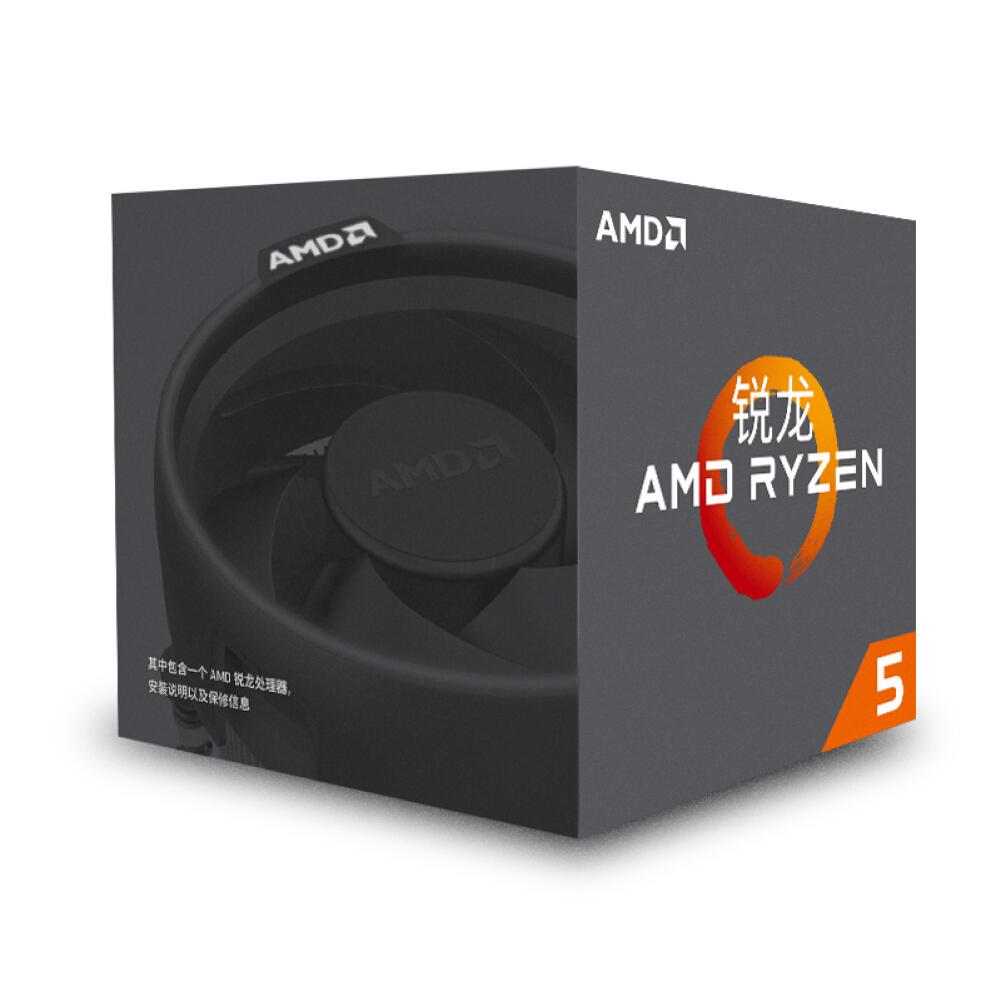 cpus-processors AMD Ryzen 5 2600X Desktop Processor (r5) 6-Core 12-Thread 3.6GHz AM4 Socket Boxed CPU SKU 6902454 2 1