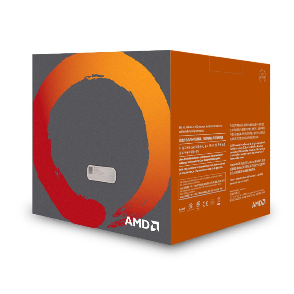 cpus-processors AMD Ryzen 5 2600X Desktop Processor (r5) 6-Core 12-Thread 3.6GHz AM4 Socket Boxed CPU SKU 6902454 4 1
