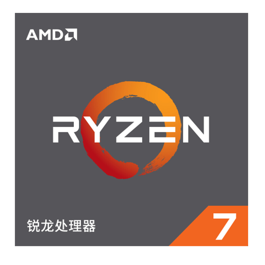 cpus-processors AMD Ryzen 7 2700X Desktop Processor (r7) 8-Core 16-Thread 3.7GHz AM4 Socket Boxed CPU SKU 6902456 1 1