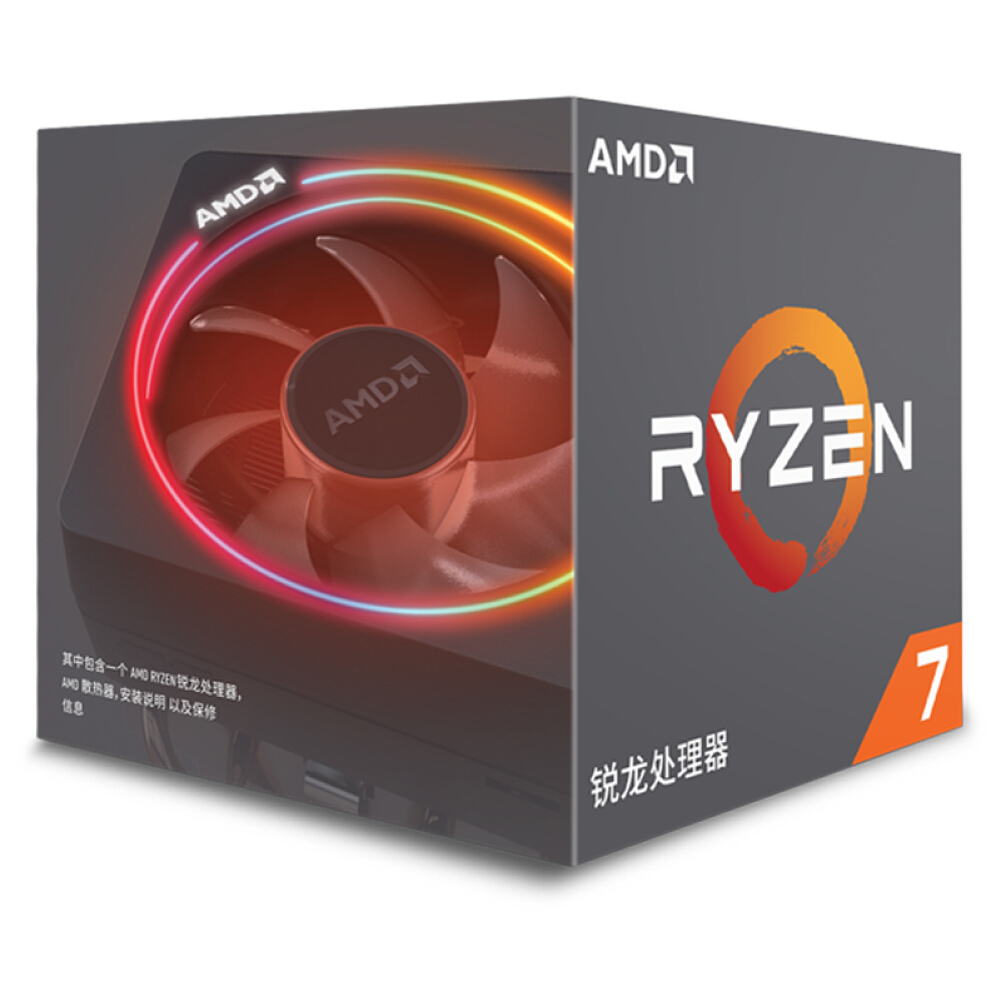 cpus-processors AMD Ryzen 7 2700X Desktop Processor (r7) 8-Core 16-Thread 3.7GHz AM4 Socket Boxed CPU SKU 6902456 2 1