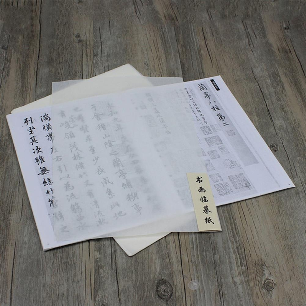 paper-notebooks 10 Sheets Chinese Calligraphy Rice Xuan Paper Sumi-e Drawing High ink Absorption HOB1138759 3 1