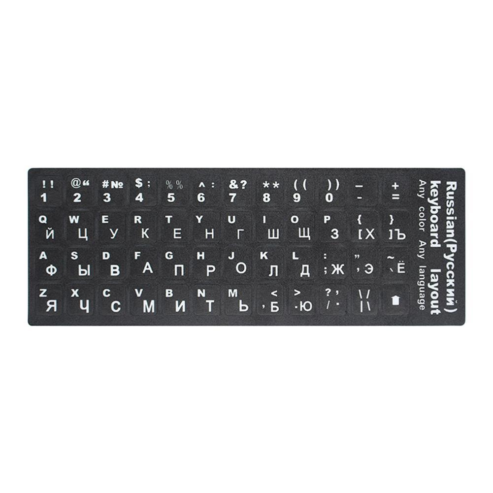 keyboard-protective-film Standard Smooth Laptop Notebook Keyboard Stickers Russian French Italian Arabic Spanish German Japanese Hebrew 9 Language HOB1243304 1 1
