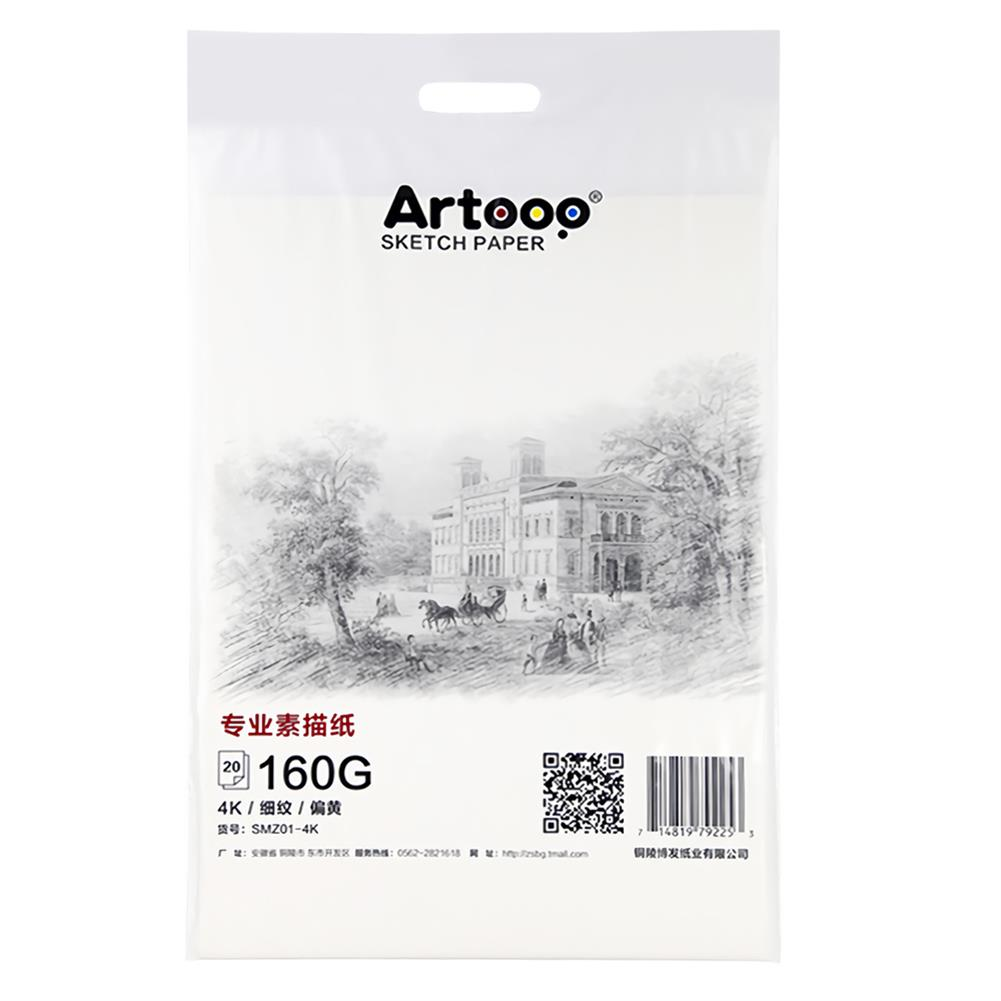 paper-notebooks 20 Sheets 4K Sketch Paper 160g/m3 Watercolor Paper Hand Painted Drawing Sketch for Artist Student Art Supplies Stationery HOB1427169 1