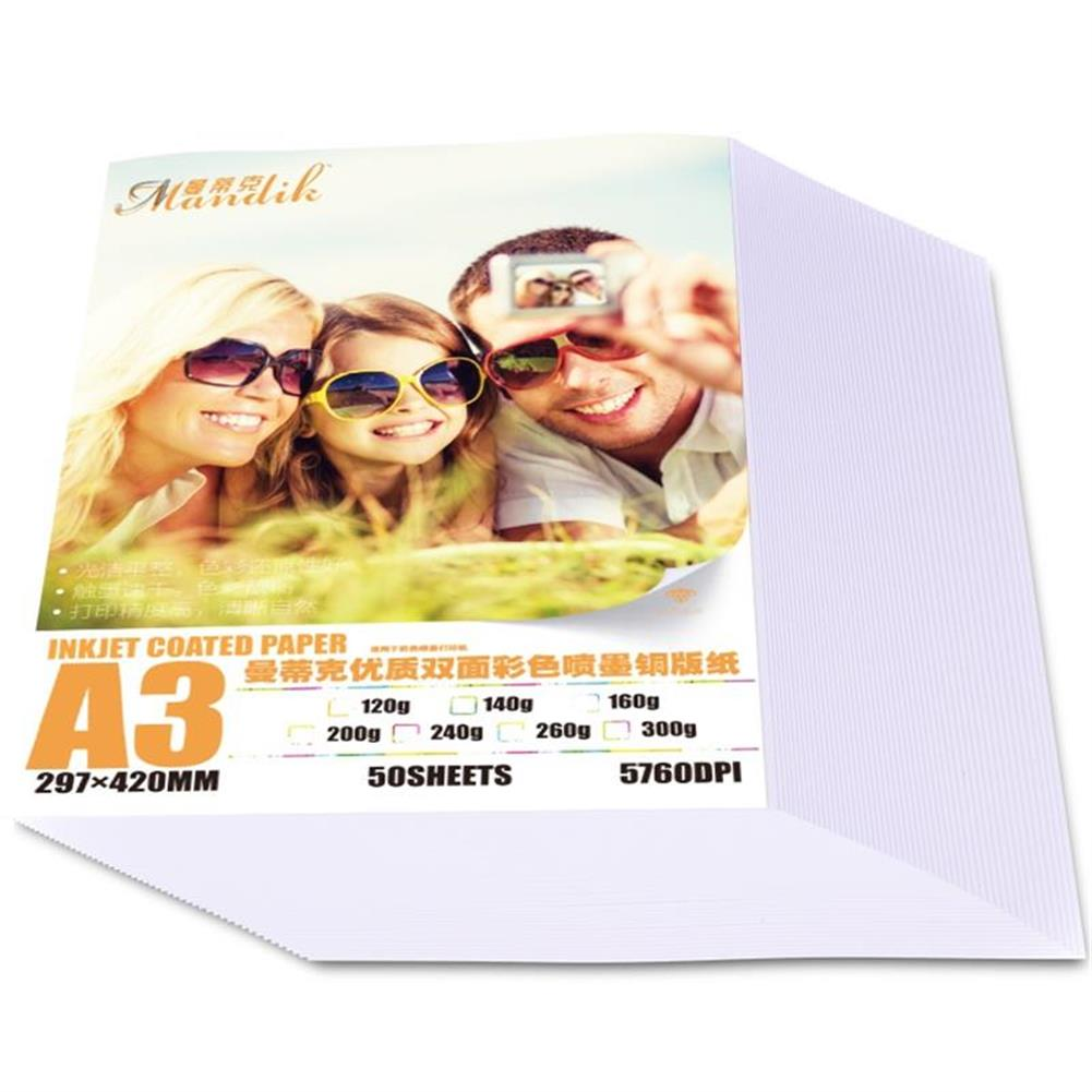paper-notebooks Mandik 200g A3/A4/5-inch/6-inch/7-inch 20 Sheets/100 Sheets Single Side Glossy Photo Print Paper HOB1451200 2 1