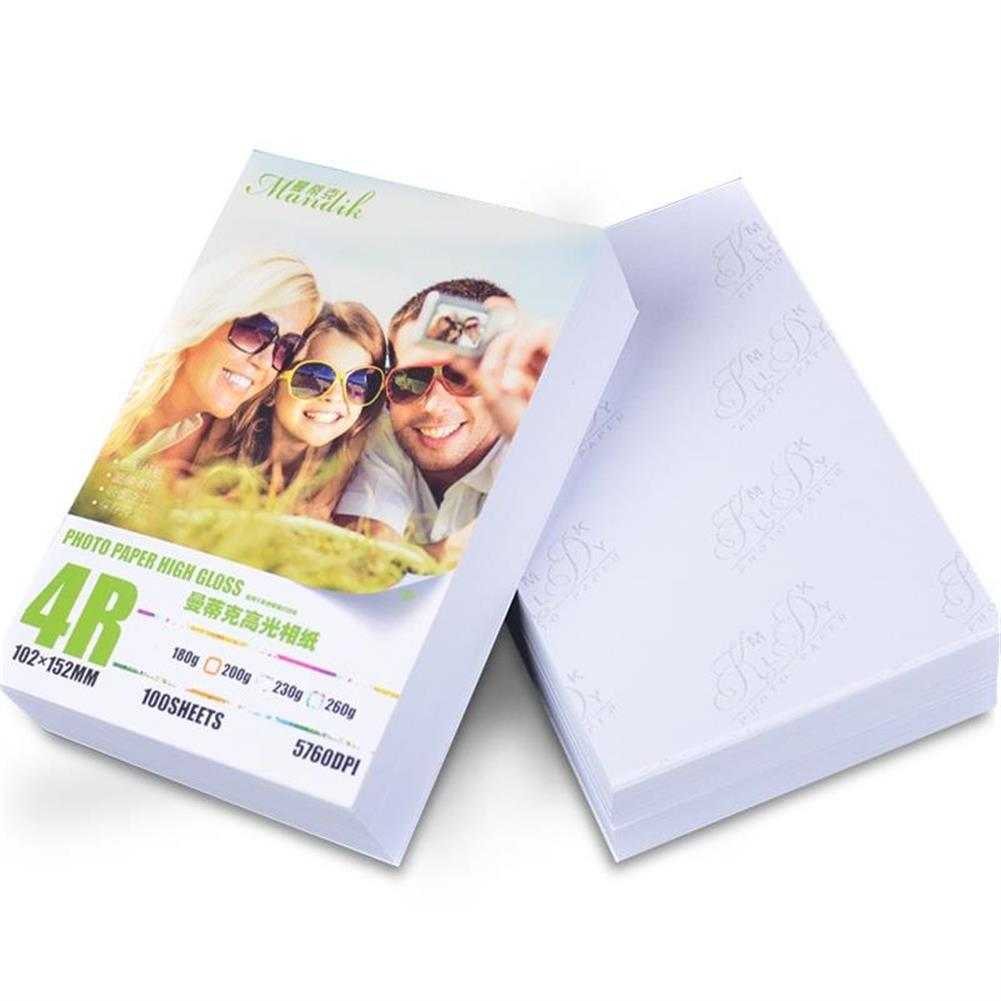 paper-notebooks Mandik 200g A3/A4/5-inch/6-inch/7-inch 20 Sheets/100 Sheets Single Side Glossy Photo Print Paper HOB1451200 3 1