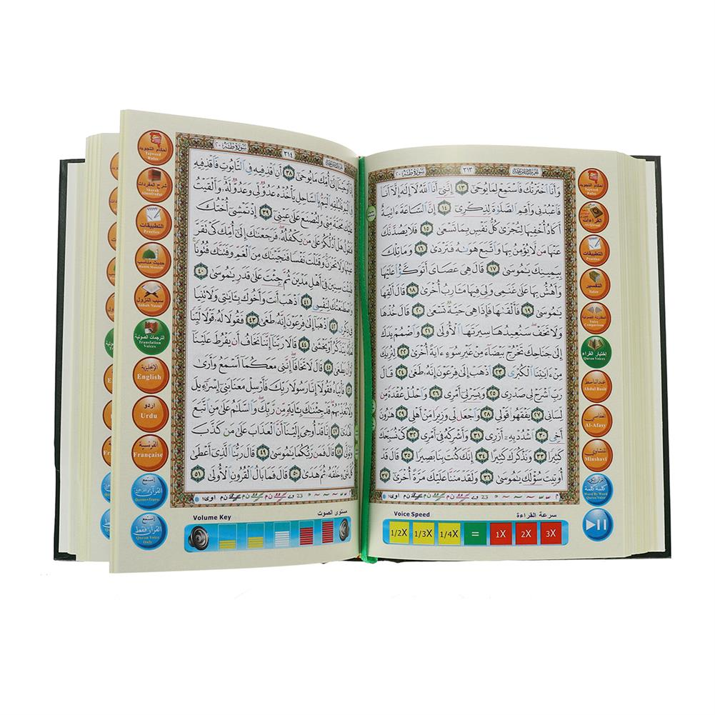other-learning-office-supplies Digital Holy Quran Reading Pen Colour Coded 5 Books 8GB + Earphone HOB1660972 2 1