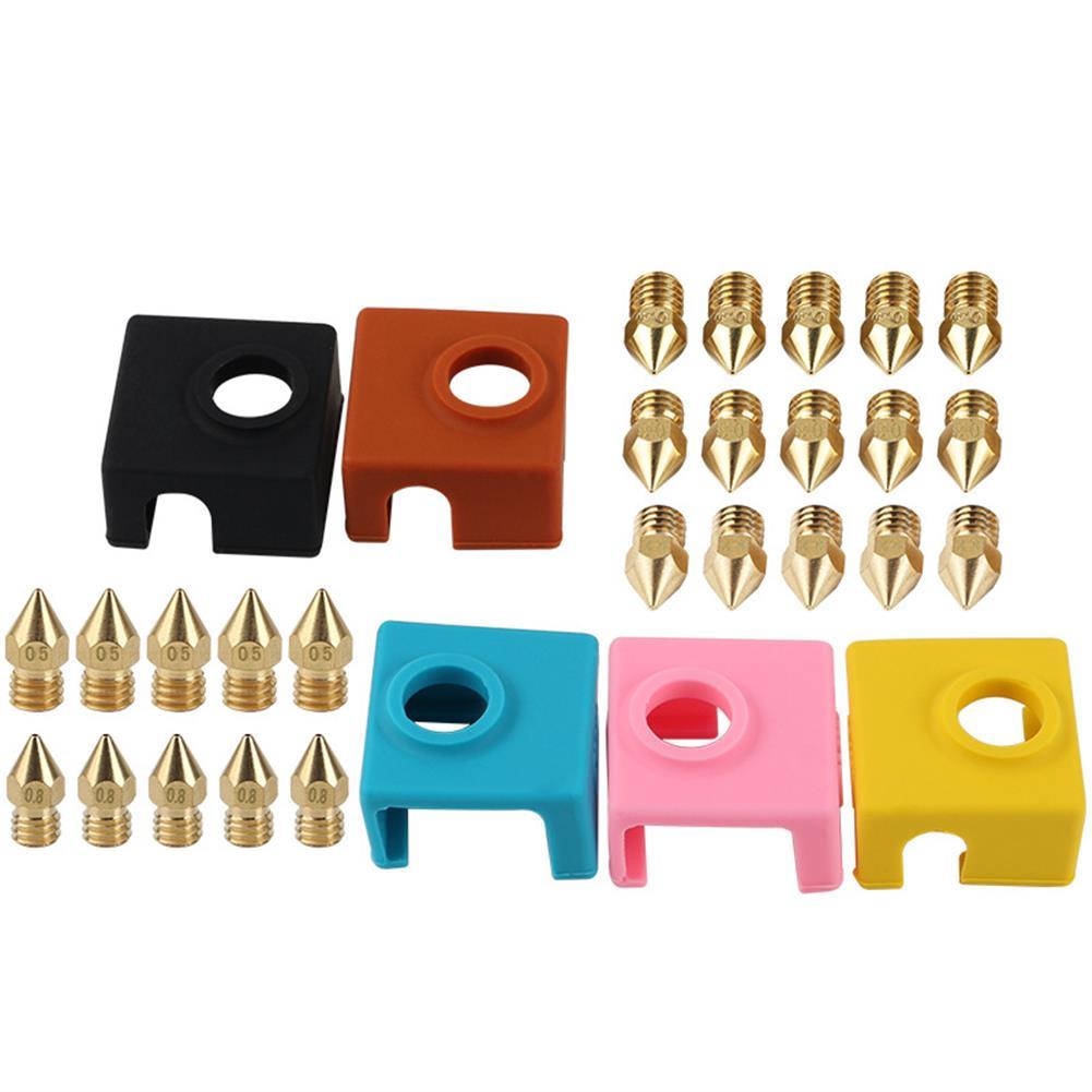 3d-printer-accessories 0.2/0.3/0.4/0.5/0.8mm MK9 Nozzle 5pcs Kit + Silicone Case for Ender-3 CR-10 3D Printer HOB1661896 1 1