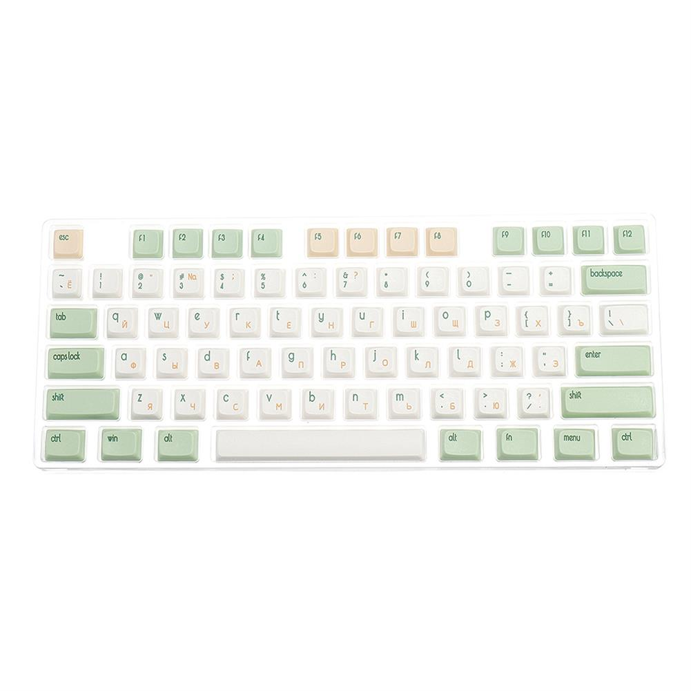 keycaps-switches 134 Keys Retro Milk Green Keycap Set XDA Profile PBT Sublimation Russian Keycaps for Mechanical Keyboards HOB1694027 1