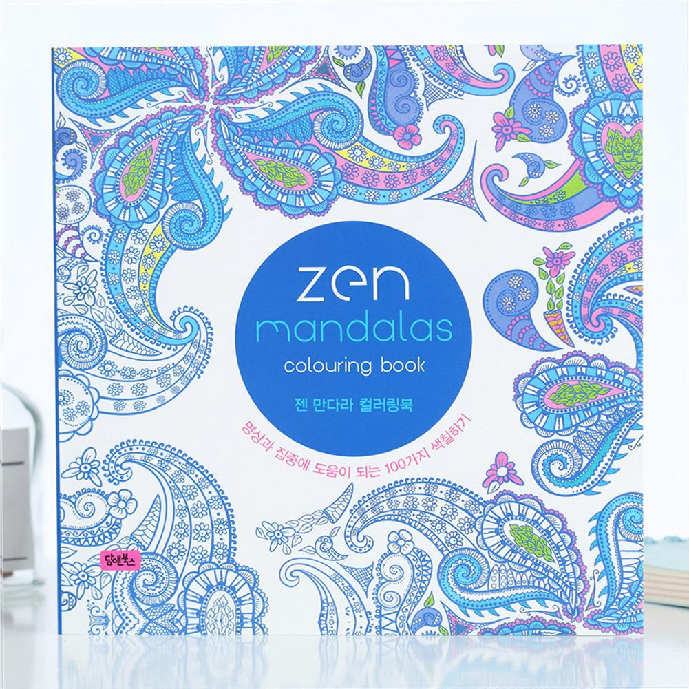 watercolor-paints Mandalas Coloring Book Double-sided Hand-painted Children Adult Decompression Drawing Coloring Book Painting Paper Art Book HOB1706730 1