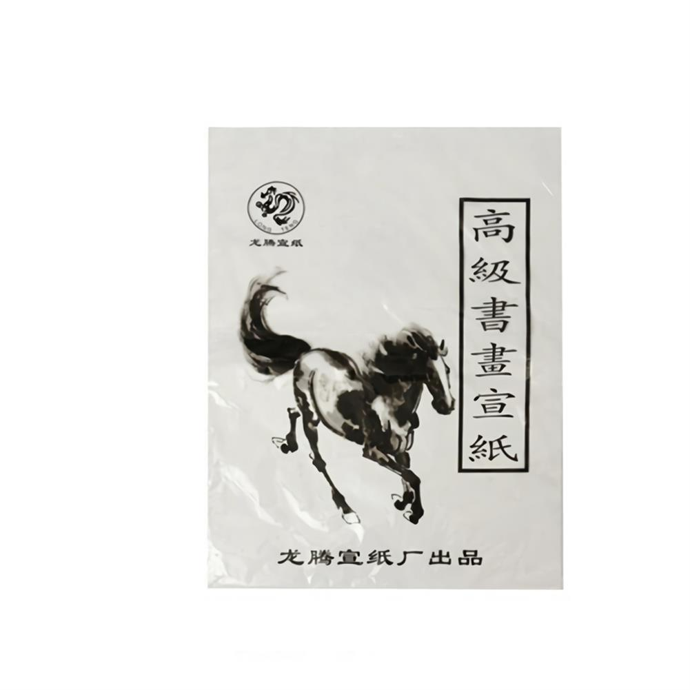 paper-notebooks 4K/8K Xuan Paper Chinese Semi-Raw Rice Paper for Chinese Painting Calligraphy or Paper Handicraft Supplies HOB1707558 1