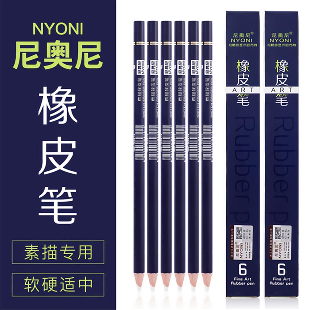 ordinary-rubber NYONI Rubber Pen High Gloss Rubber Eraser Color Lead Painting Special Pen Type Rubber Sketch Wiping Tool for Art Students Supplies HOB1726449 1 1