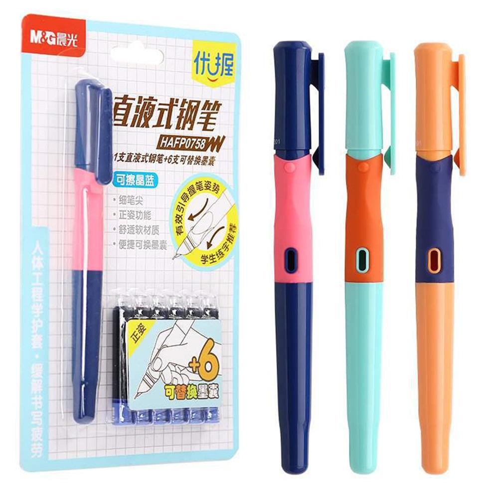 pen M&G Fountain Pen ink Pen Calligraphy Pens Writing for Kids office School Students Supplies Stationery Supplies HOB1729172 1