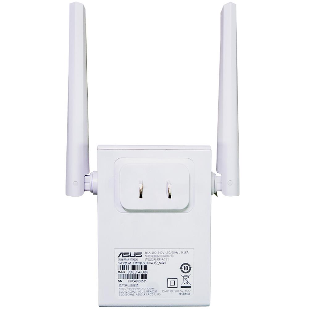 repeaters ASUS Wireless AC750 Dual Band Repeater 2.4G 5G WPS APP Supported 3 in 1 Repeater AP Media Bridge HOB1750261 1 1