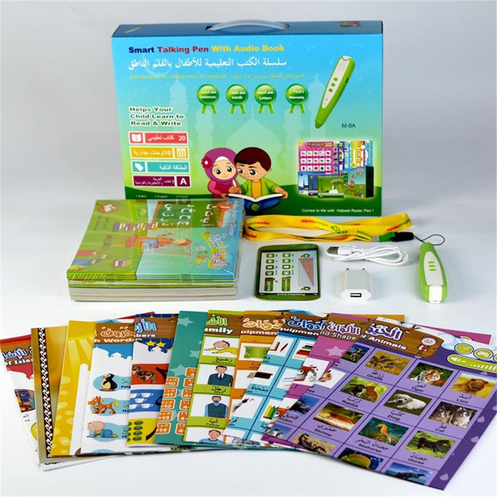 other-learning-office-supplies Kids Quran Learning Toys with Reading Pen Nine Language Children E-book Early Education Reading Book Stationery Supplies HOB1753696 1