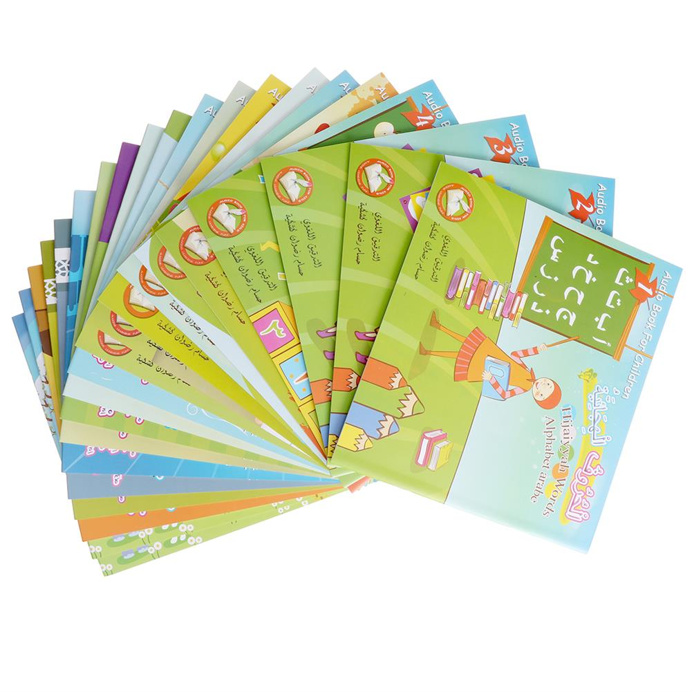 other-learning-office-supplies Kids Quran Learning Toys with Reading Pen Nine Language Children E-book Early Education Reading Book Stationery Supplies HOB1753696 2 1
