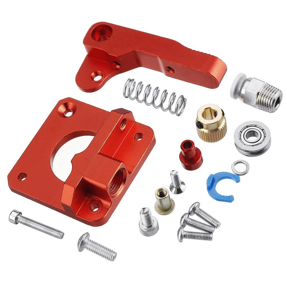 3d-printer-accessories Upgrade Long-Distance Remote Metal Extruder Kit for 3D Printer HOB1755274 2 1
