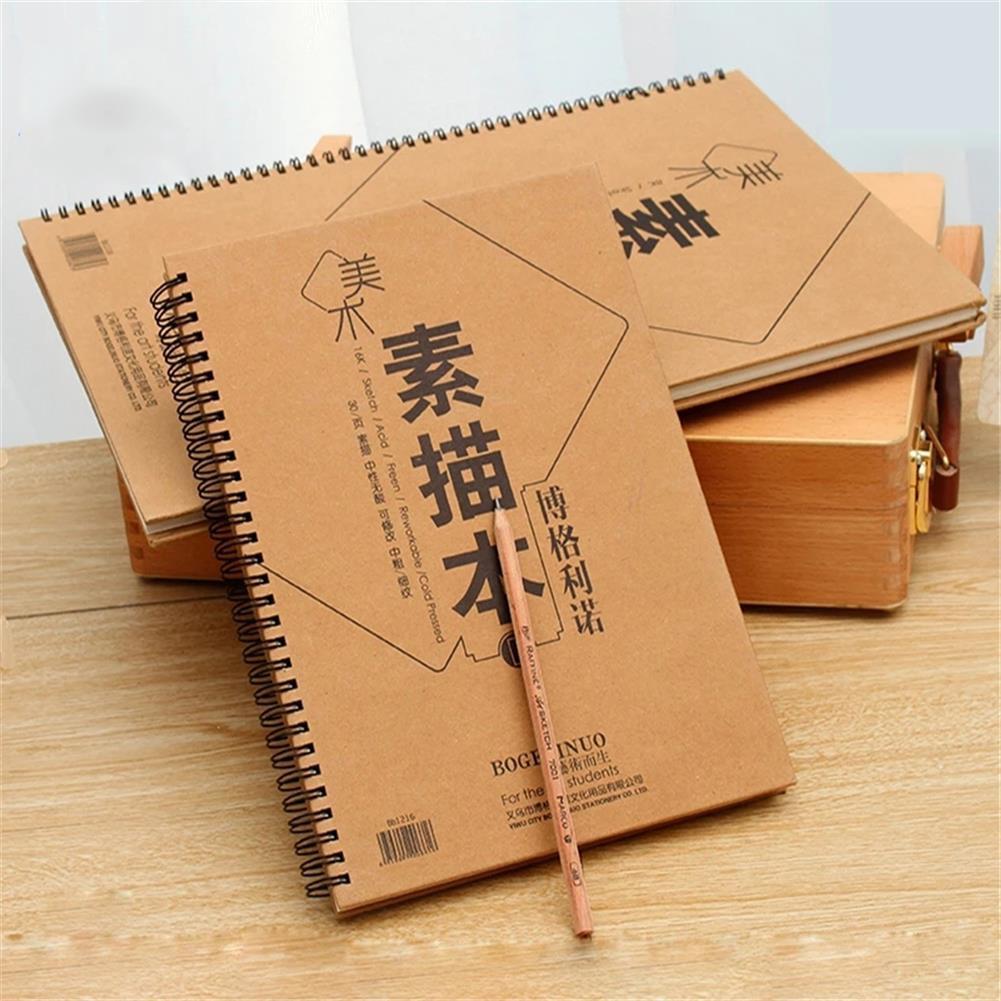 paper-notebooks 8K 30 Sheets Double-sided Sketchbook Hard Surface Sketchbook Pencil Painting Book Art Stationery Supplies HOB1760696 1 1