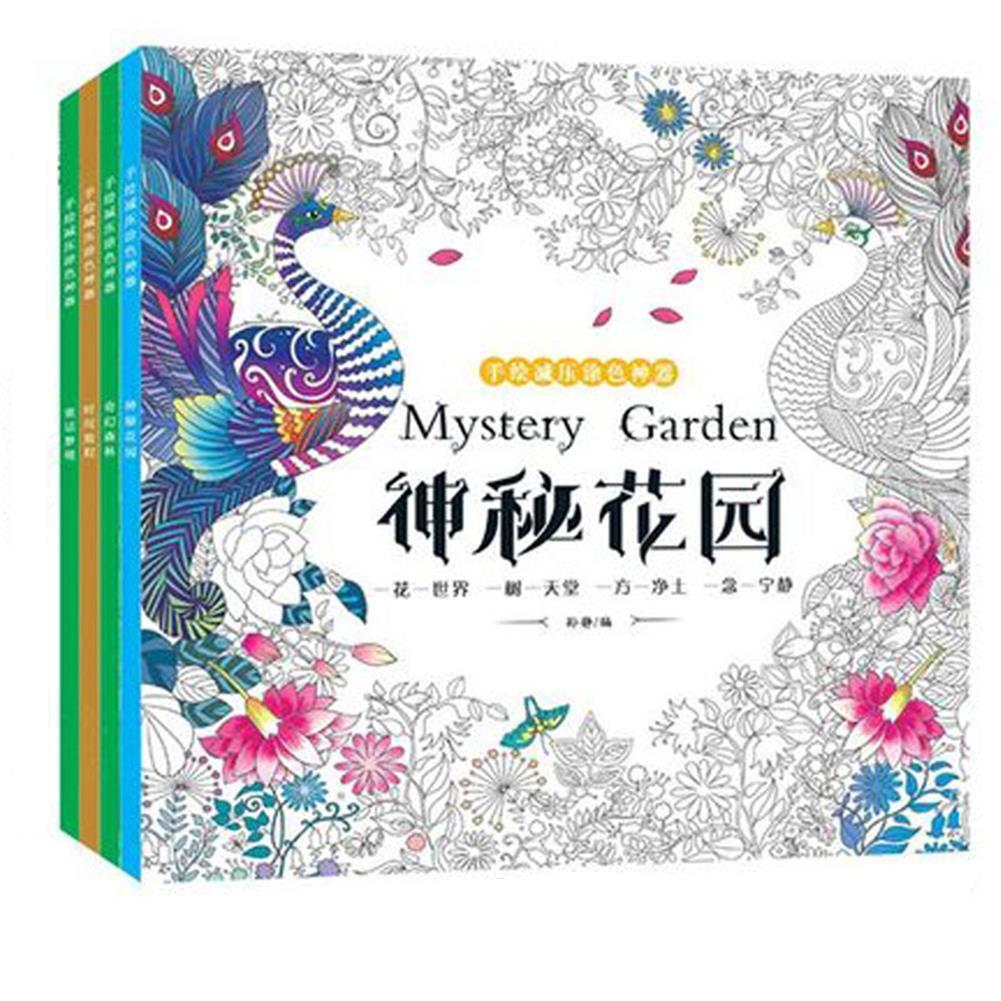 watercolor-paints 4Pcs/Set Adult Coloring Books Drawing Painting Book Secret Garden Style Adult Hand Drawn Decompression Art Supplies HOB1760743 1