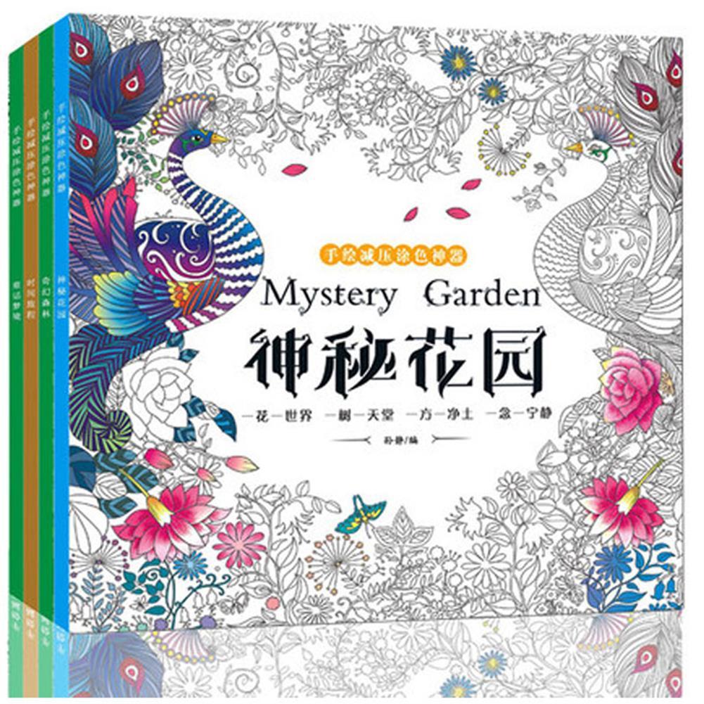 watercolor-paints 4Pcs/Set Adult Coloring Books Drawing Painting Book Secret Garden Style Adult Hand Drawn Decompression Art Supplies HOB1760743 1 1