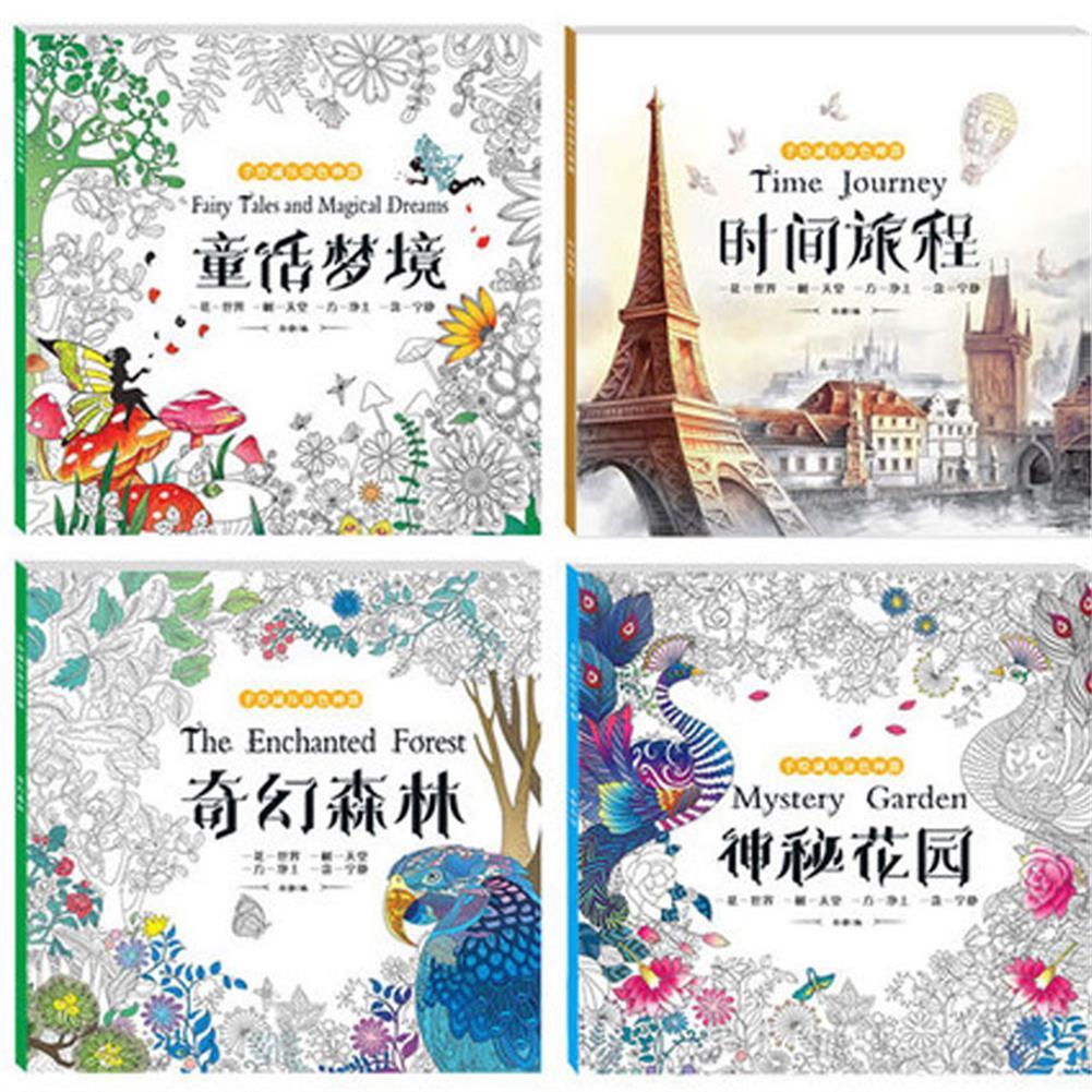 watercolor-paints 4Pcs/Set Adult Coloring Books Drawing Painting Book Secret Garden Style Adult Hand Drawn Decompression Art Supplies HOB1760743 2 1